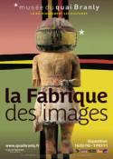 Image Factory Exhibition Paris