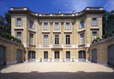 Nissim de Camondo Museum Paris